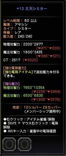 201409252150052d4.jpg