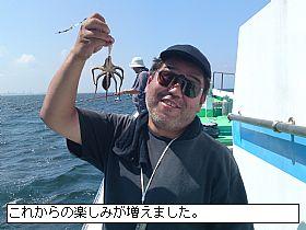 20110815164438_12_web.jpg