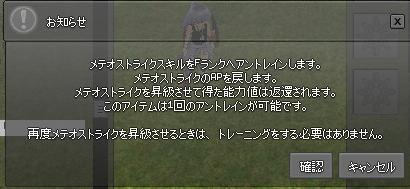 2013112808.jpg
