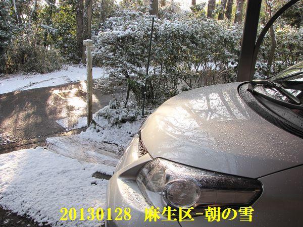 0128snow01.jpg