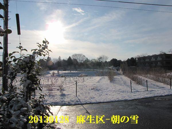 0128snow03.jpg