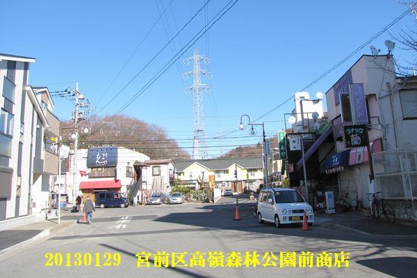 0129kawasaki05.jpg