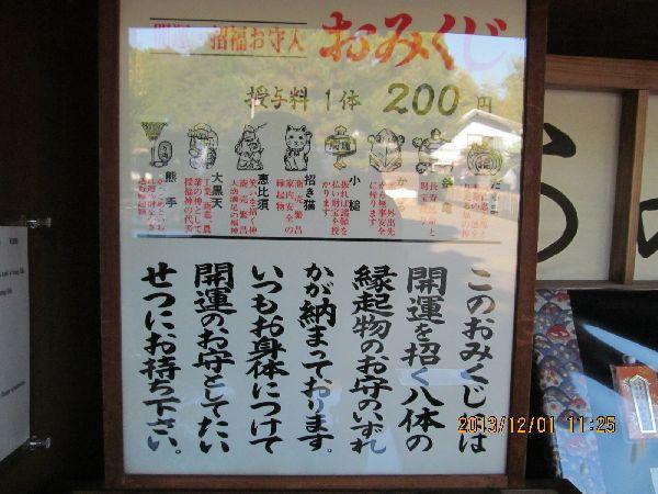 1201toshogu16.jpg