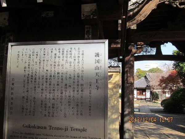 1204tenohji03.jpg