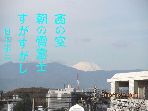 20131127-004.jpg