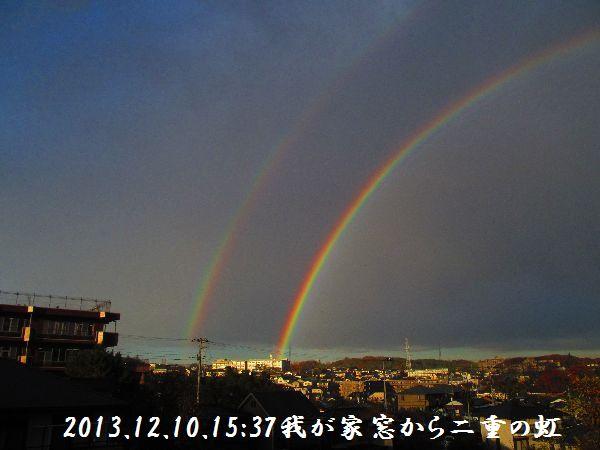 20131210-29.jpg