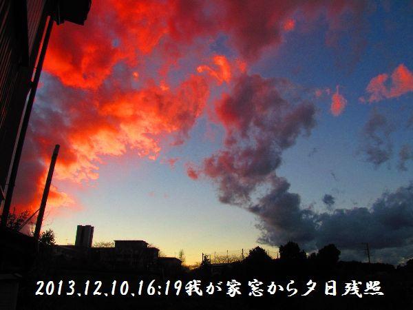 20131210-43.jpg