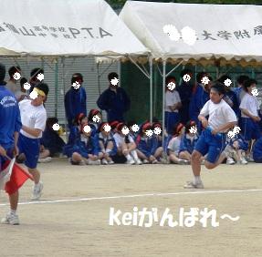 201251keirire-.jpg