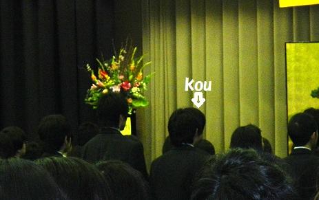 2012kousotugyu.jpg