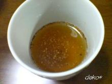 ごぼう粉茶。。。飲む