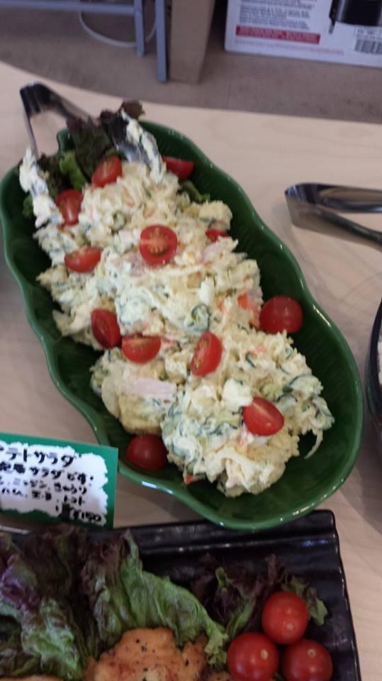 fukasawapoteto.jpg