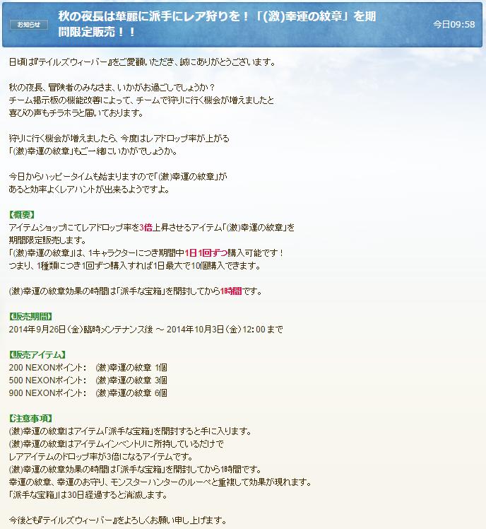 140926_app.png