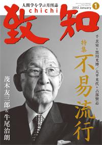 201301-cover.jpg