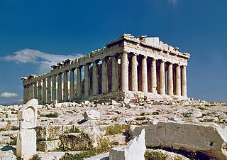 The_Parthenon_in_Athens.jpg