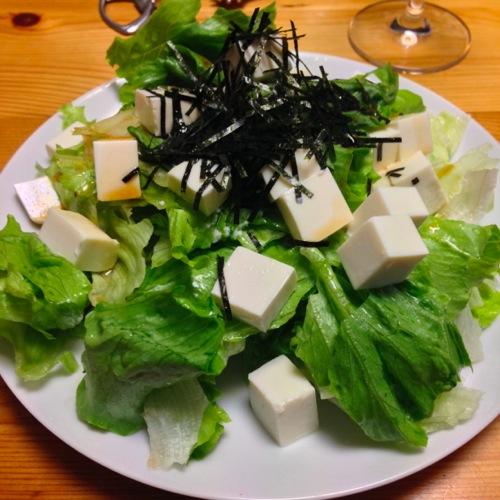 3豆腐サラダ