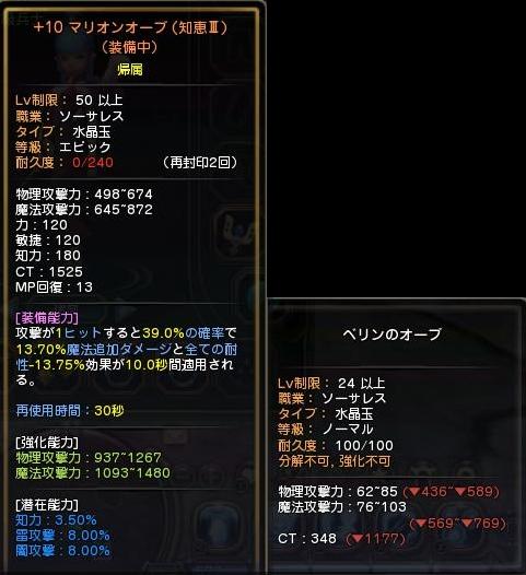パターン2サブ武器
