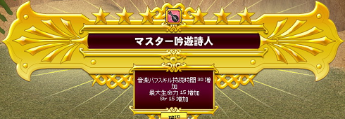 20130125-3.png