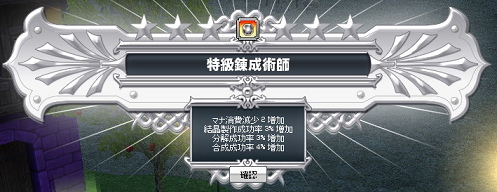 20130202-2.png