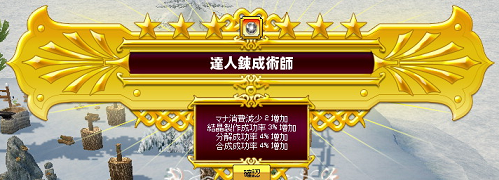 20130205-1.png