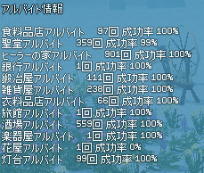 20130206-1.png