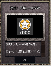 20130208-2.png