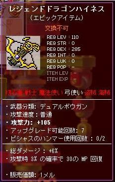 Maple111106_053539.jpg