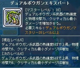 Maple111108_204357.jpg