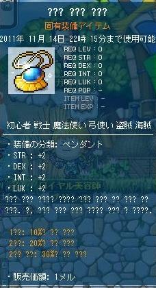 Maple111109_221523.jpg
