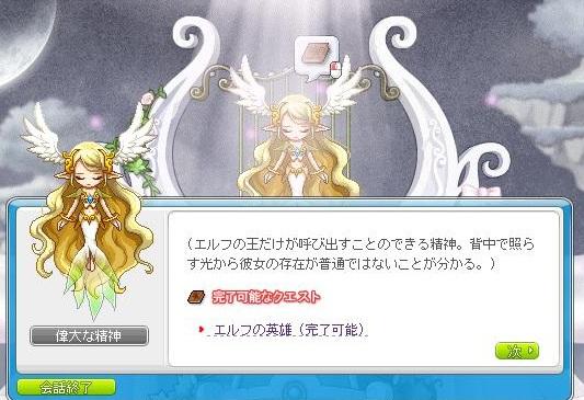 Maple111110_214924.jpg