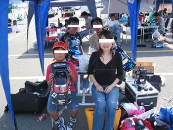 kyosyo2012315.jpg