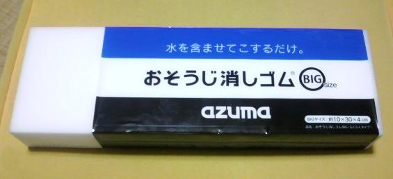 2011082620130000.jpg