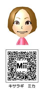 mika2.jpg