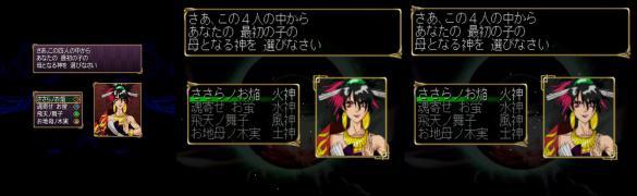 oreshika03.jpg