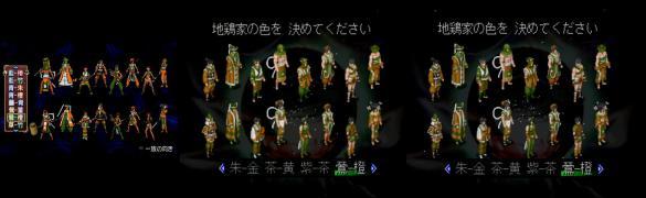 oreshika04.jpg