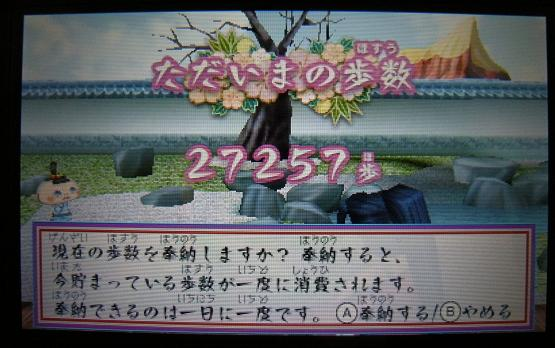 sakurahosu2.jpg