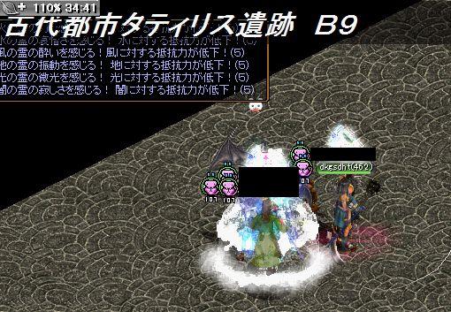 image106.jpg