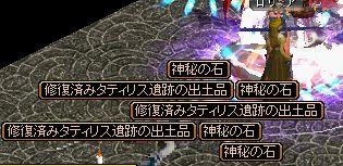 image113.jpg