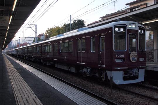 20131201_hankyu_1000-01.jpg