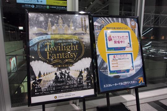 20131207_umeda-05.jpg