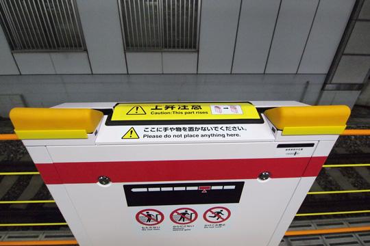 20131215_sakurajima-03.jpg