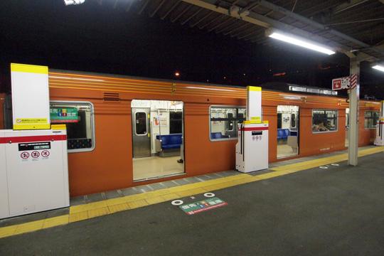 20131215_sakurajima-04.jpg