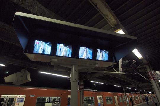 20131215_sakurajima-08.jpg
