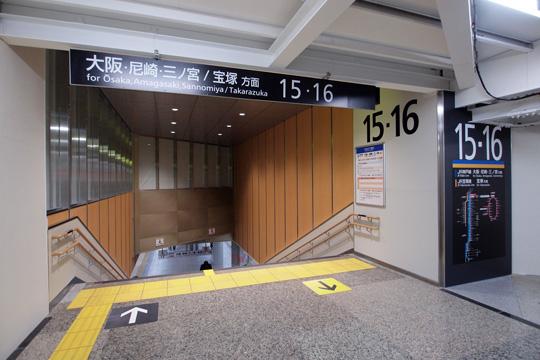 20131215_shin_osaka-07.jpg