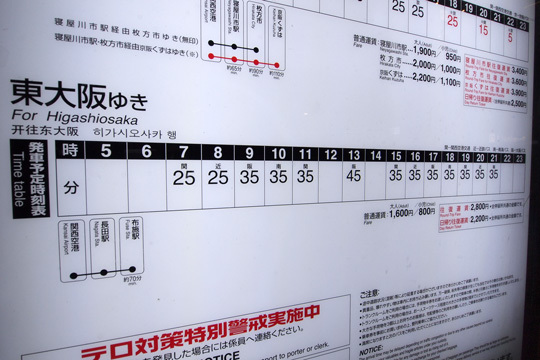 20131222_kanku-02.jpg