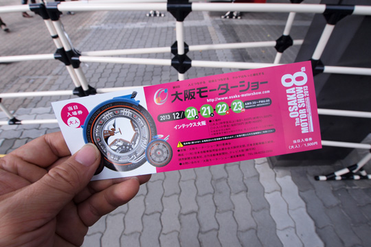 20131222_osaka_motor_show-01.jpg