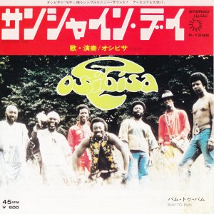 SUNSHINE DAY/OSIBISA