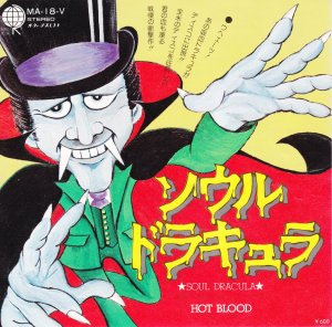SOUL DRACULA/HOT BLOOD