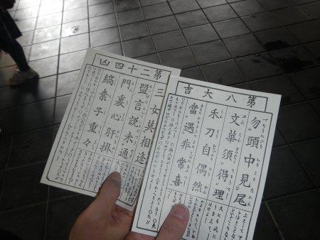 渋谷_浅草09