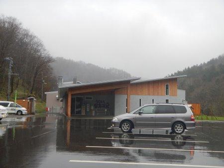 GW道東06