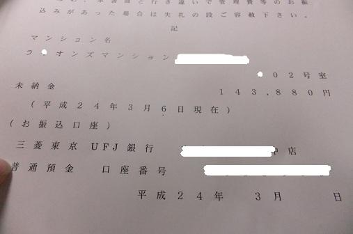 DSCF9964.jpg